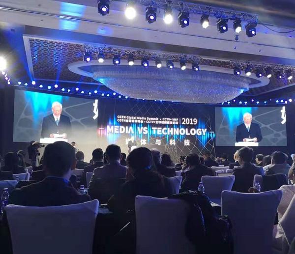 陈德海秘书长出席2019CGTN全球媒体峰会暨全球视频媒体论坛开幕式(2019-12-04)