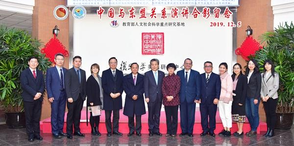 """""""中国与东盟关系演讲""""活动在复旦大学成功举办(2019-12-05)"""