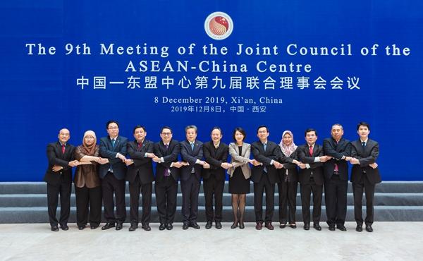 中国—东盟中心举行第九届联合理事会会议(2019-12-08)