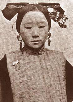 Pleasing Manchu Hairstyle Asean China Center Short Hairstyles Gunalazisus