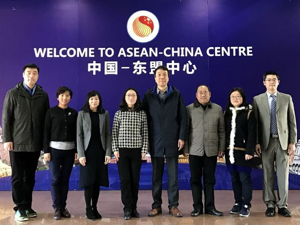 A Delegation of Yangzhou Polytechnic College Visited ASEAN-China Centre
