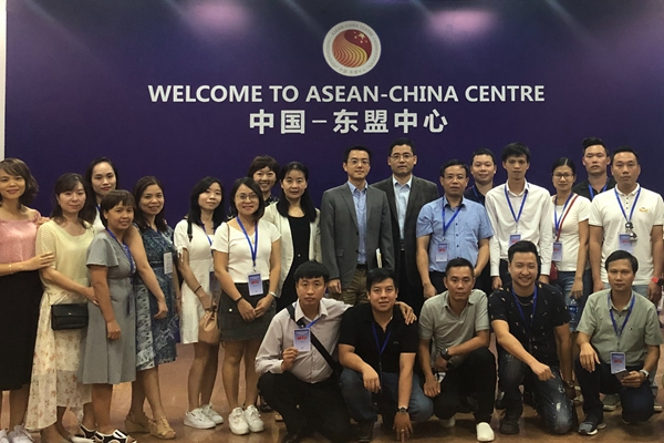 """Vietnamese Delegation of """"2019 Seminar on China-Viet Nam Business Culture Exchanges"""" Visited ACC"""