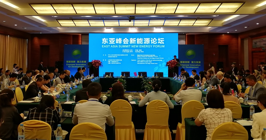 ACC Representative Attended the East Asia Summit New Energy Forum