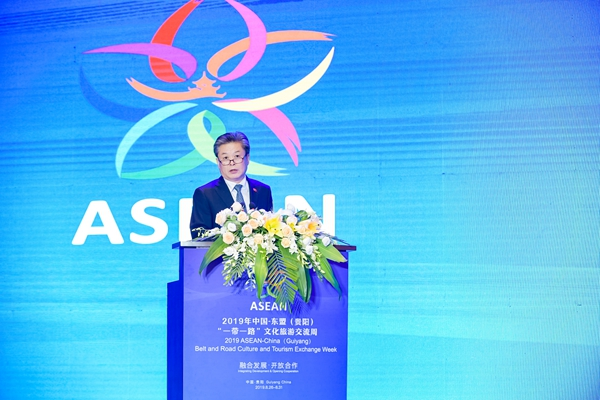 ACC Secretary-General Chen Dehai Attended the Opening Ceremony of 2019 ASEAN-China (Guiyang) Belt and Road Culture and Tourism Exchange Week
