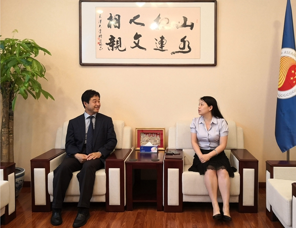 ACC Representative Met with Director General of Foreign Affairs Office of Inner Mongolia