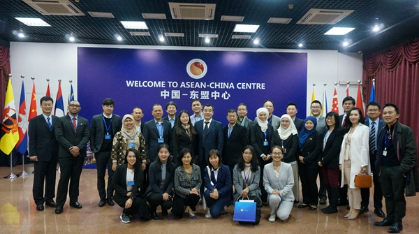 Members of the ASEAN Plus Three Training Programme on Understanding China Visited ACC