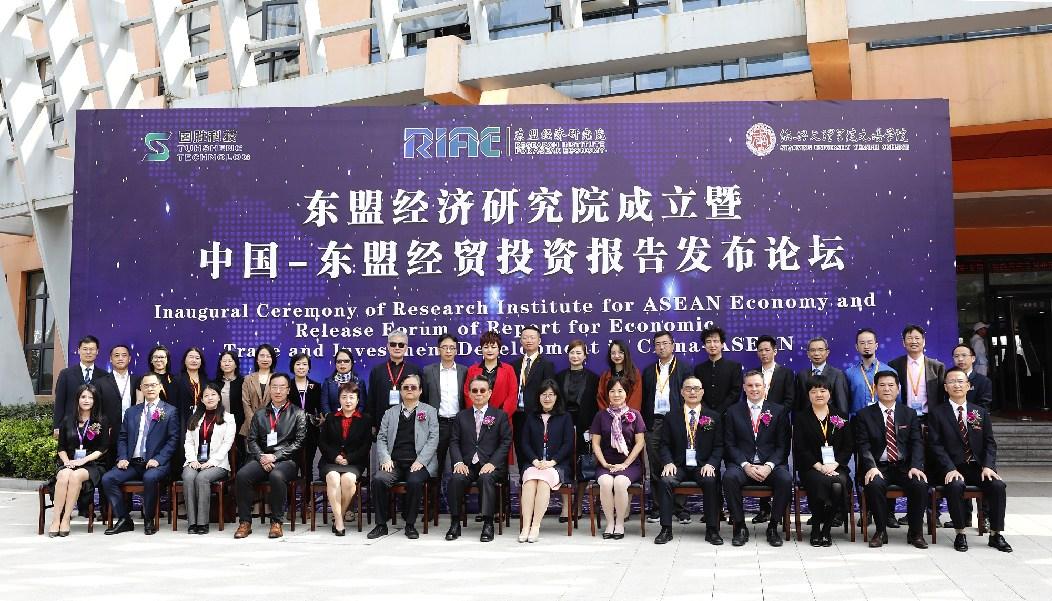 ACC Representative Attended the RIAE Inauguration Ceremony