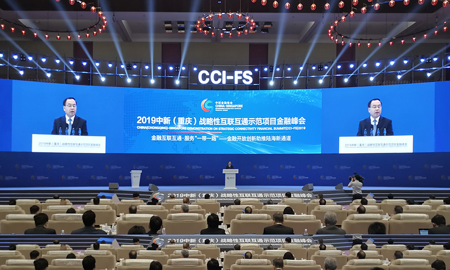 ACC Attended the China (Chongqing)-Singapore Demonstration Initiative on Strategic Connectivity Financial Summit 2019