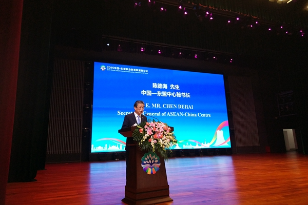 Secretary-General Chen Dehai Attended the China-ASEAN Vocational Education Summit Forum