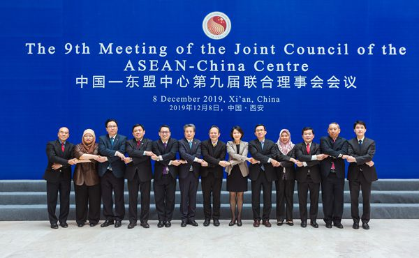 ACC Held the 9th Joint Council Meeting