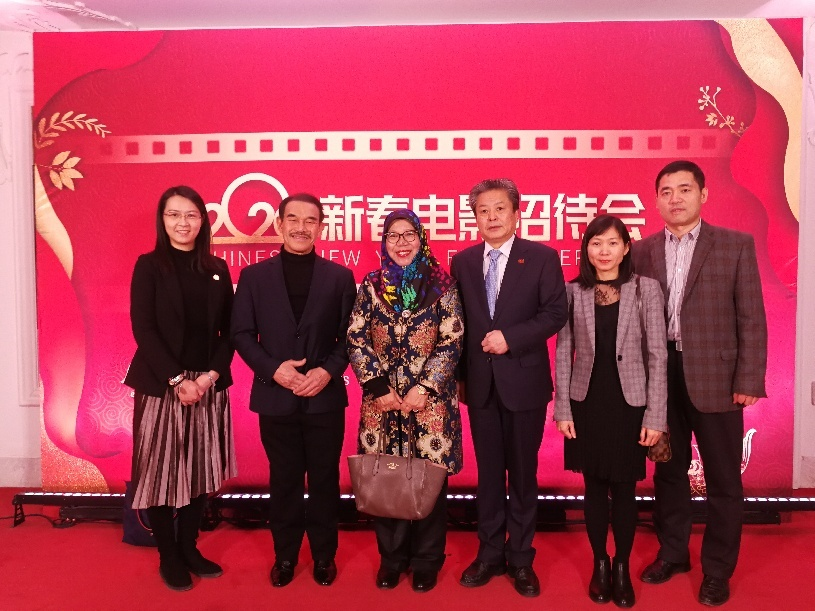 ACC Secretary-General Chen Dehai Attended 2020 Chinese New Year Film Reception