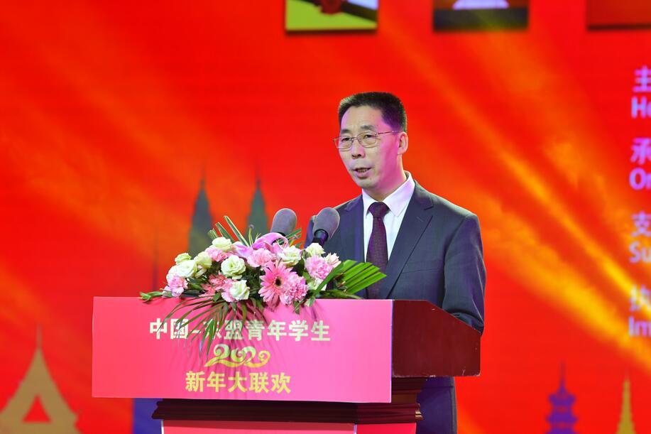 中国—东盟青年学生2020新年大联欢在蓉成功举行