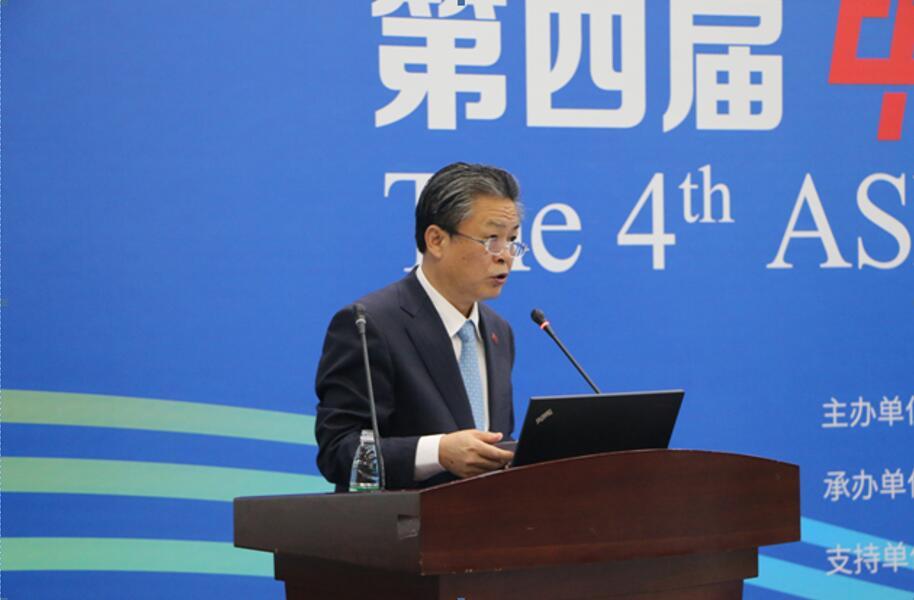 第四届中国—东盟青年论坛成功举办