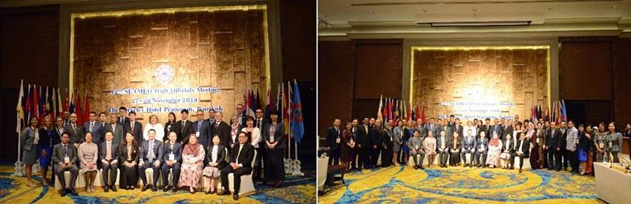 The 42nd SEAMEO High Officials Meeting (SEAMEO HOM)