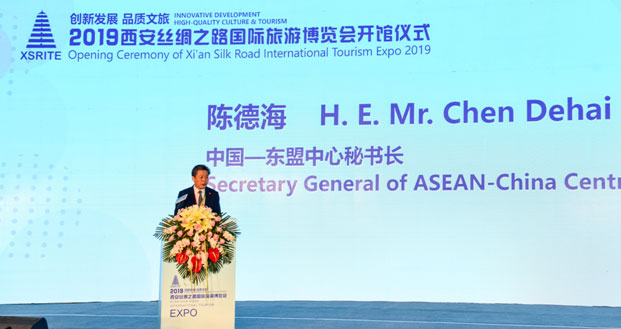 陈德海秘书长出席西安丝绸之路国际旅游博览会开幕式
