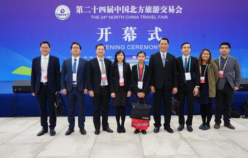 中国-东盟中心支持举办第四届河北省旅游产业发展大会 并参加第二十四届中国北方旅游交易会