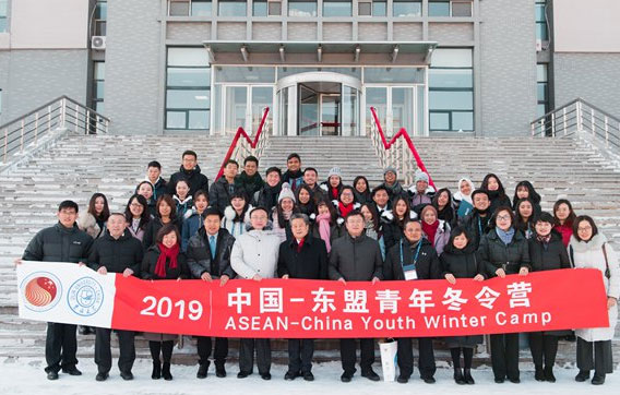 2019 ASEAN-China Youth Winter Camp Held Successfully