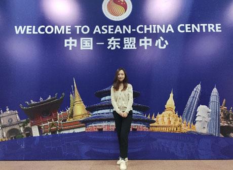 北京大學新加坡籍留學生張淯淇在中國—東盟中心的實習心得