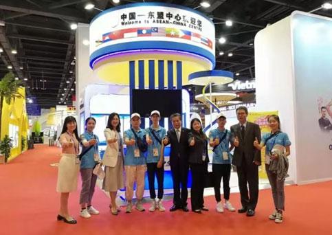 中国—东盟中心在第16届中国—东盟博览会成功设展