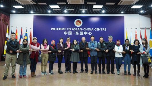 印度尼西亚、马来西亚媒体代表团访问中国—东盟中心