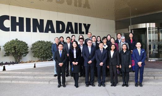 中国—东盟中心组织东盟国家驻华大使馆官员和驻京记者参访中国日报社