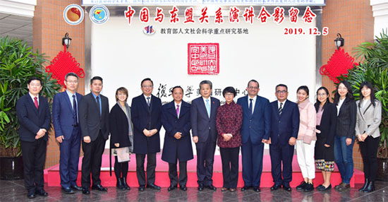 """""""Lecture on ASEAN-China Relations"""" Successfully Held at Fudan University"""