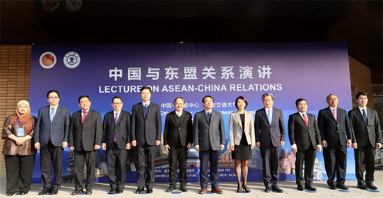 "ACC Successfully Held the ""Lecture Series on ASEAN-China Relations"" at Xi'an Jiaotong University"
