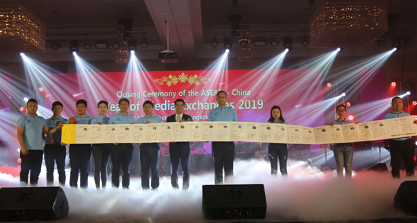 ACC Secretary-General Chen Dehai Attended Closing Ceremony of