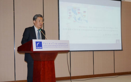 Secretary-General Chen Dehai Attended the Opening Ceremony of 2019 Senior Worksh