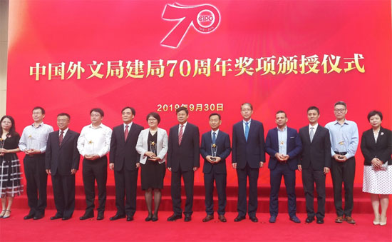 """ACC Awarded """"Excellent Partner"""" by CIPG"""