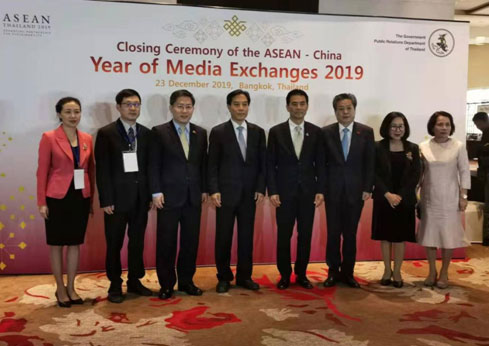 ACC Secretary-General Chen Dehai Attended the Closing Ceremony of ASEAN-China Year of Media Exchanges 2019