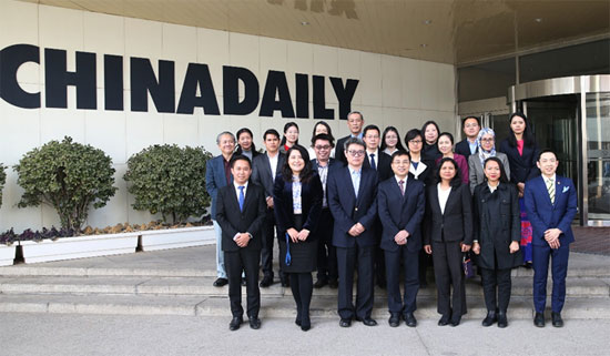 ACC Organized a Familiarization Trip for AMS Embassy Officials and media in Beijing to Visit China Daily
