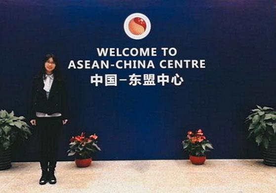 復旦大學研究生劉莉在中國—東盟中心實習心得