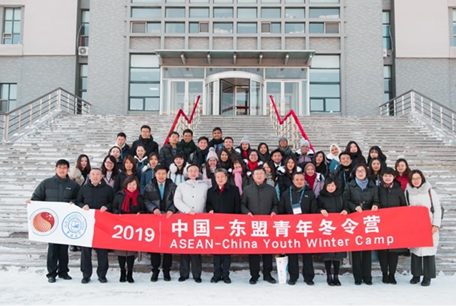 2019中国—东盟青年冬令营成功举办