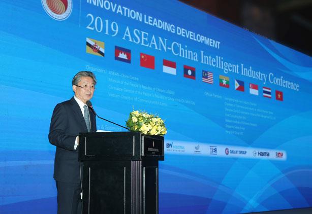 中国—东盟智能产业大会在越南胡志明市成功举办