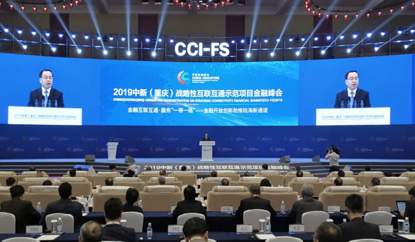 ACC Attended the China (Chongqing)-Singapore Demonstration on Strategic Connectivity Financial Summit 2019