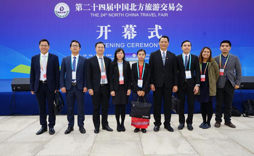 ACC Supported the 4th Conference on Development of Tourism Industry of Hebei Province and Attended the 24th North China Travel Fair