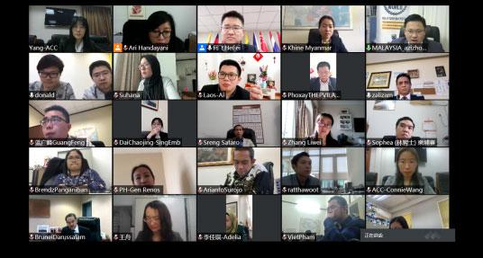 ACC Held Online Workshop on Social Media
