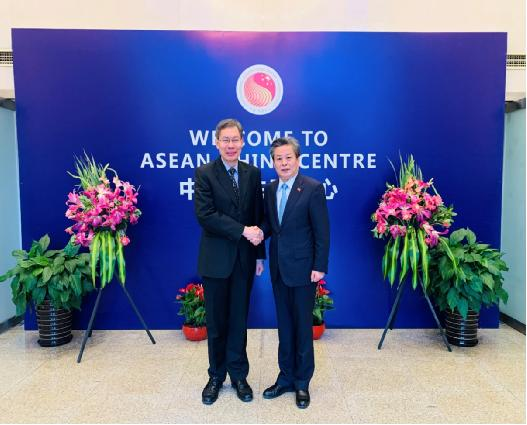 ACC Secretary-General Met with Ambassador of Singapore to China