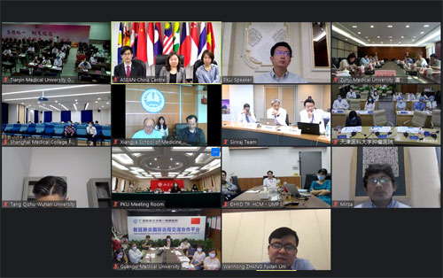 Online Conference for Experience Sharing on COVID-19 Response by ASEAN-China University Consortium on Medicine and Health Successfully Held