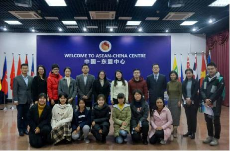 ​Delegation of Teachers and Students from University of International Business and Economics Visited ACC