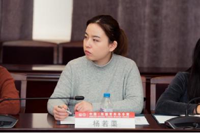 天津大學在讀碩士研究生楊若蕖的實習小結