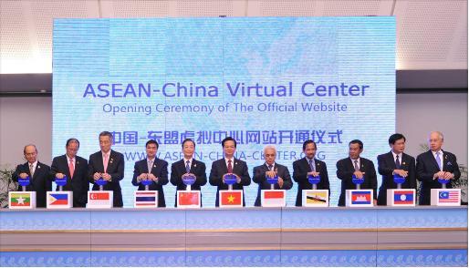 中国—东盟中心的信息工作