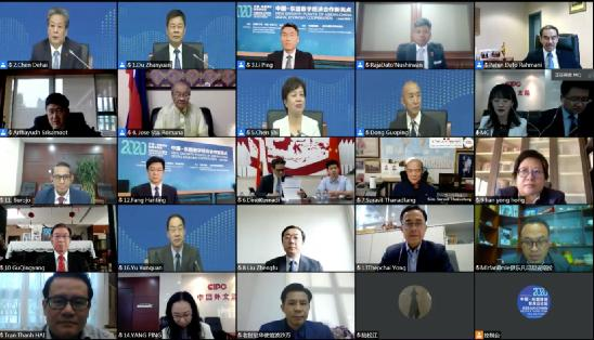 ASEAN-China Media & Think-tank Online Forum Successfully Held