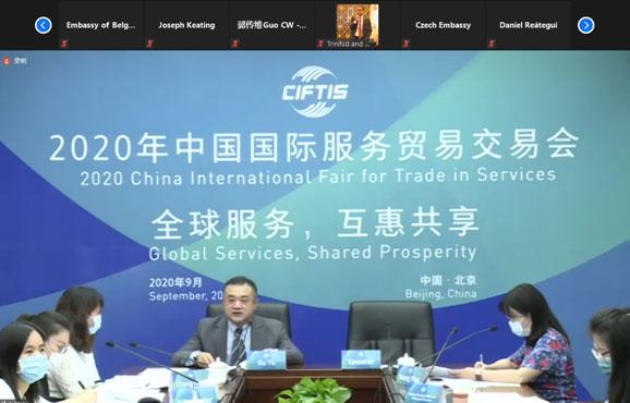 中国—东盟中心参加线上2020年中国国际服务贸易交易会驻华使馆推介会