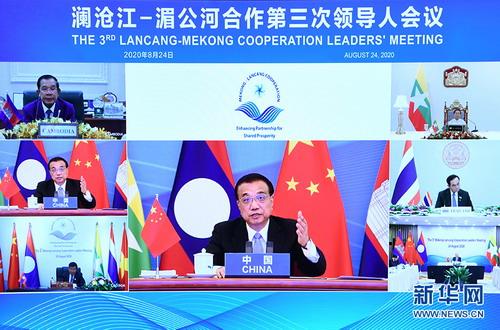 李克强出席澜沧江-湄公河合作第三次领导人会议时强调 推动次区域合作拓展深化 打造水资源合作新亮点