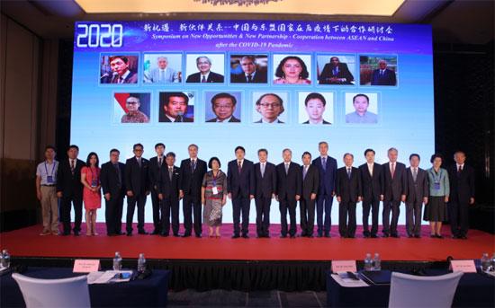 """""""新机遇、新伙伴关系—中国与东盟国家在后疫情下的合作""""研讨会成功举行"""
