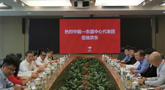 陈德海秘书长率团访问京东集团总部
