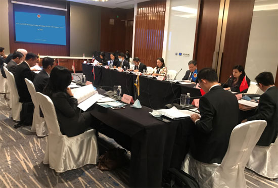 The Second Session of 2020 ACC Joint Executive Board Working Group Meeting Held