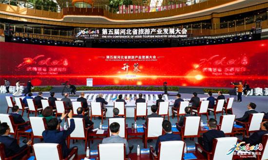 中国—东盟中心代表参加第五届河北省旅游产业发展大会